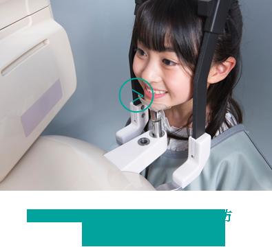 お子様の歯並び、歯列不正の予防 矯正歯科